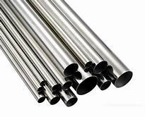 High Quality Metal Pipes