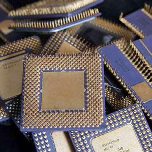 Intel Pentium Pro Ceramic CPU