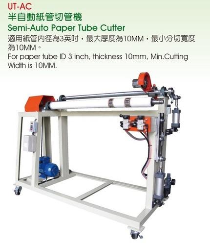 Semi-Auto Paper Tube Cutter