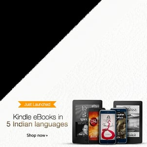 Online Book Selling Services