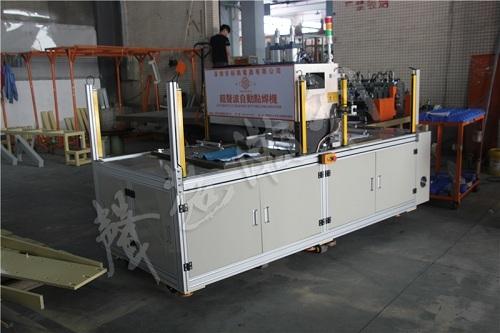 Ultrasonic Multi-Station Seat Spot Welding Machine