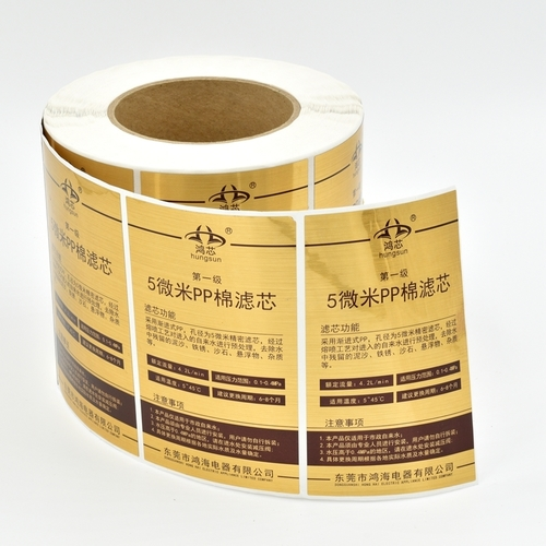 Custom Made Glossy Gold Pet Adhesive Label For Electric Appliance