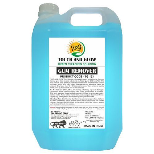 Reagent Grade Gum Adhesive Remover