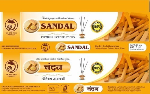 Fmcg Products In Pune, Fmcg Products Dealers & Traders In