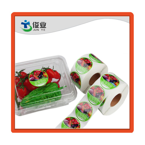 Custom Made Round Paper Stickers For Fruit