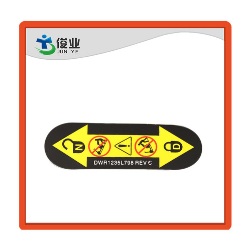 Custom Made Self Adhesive Synthetic Paper Warning Label