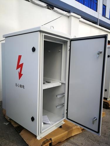 Electronic Enclosures Air Conditioner
