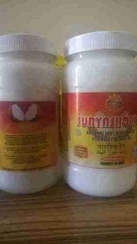 Suryashobha Coconut Virgin Oil