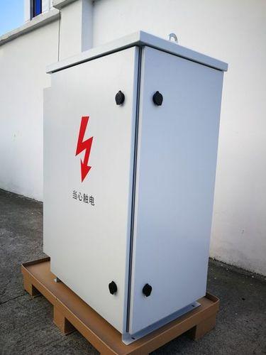 Telecom Outdoor Cabinet Enclosure