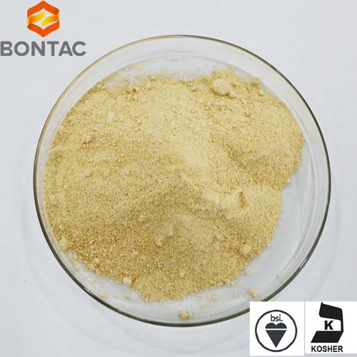 Phosphatidylserine Soybean Extract Powder