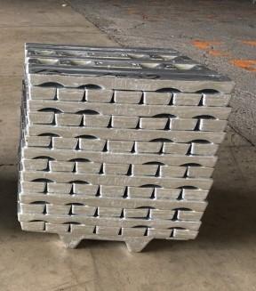 Aluminum 99.7 / 99.9 Ingot
