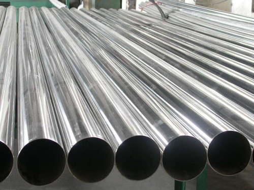 Fine Finish Mild Steel Pipes
