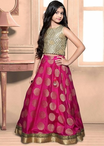 Low Price Girls Gown In Ludhiana Punjab Dream Dress