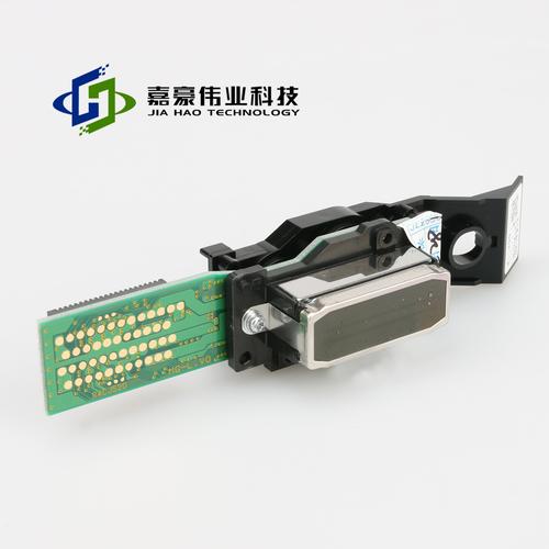 Dx4 Eco-Solvent Print Head [EPSON]