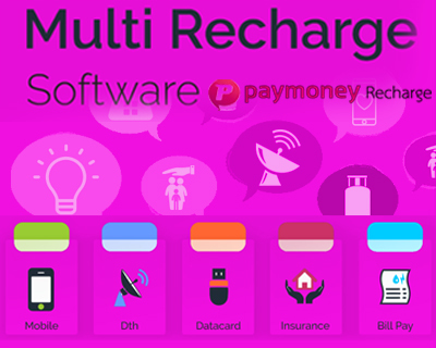 Mobile Recharge Software - Manufacturers & Suppliers, Dealers