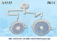 Mingtai Led720/520 Standard Model Surgical Lamp