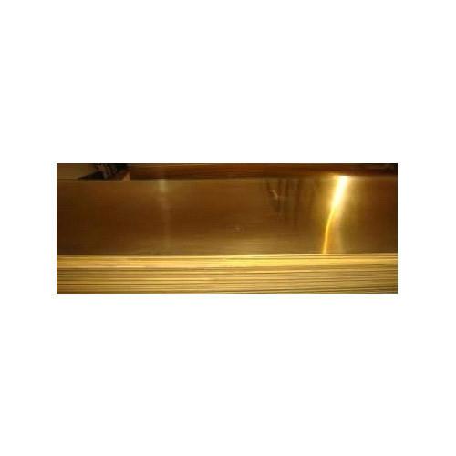 Rectangular Brass Sheet