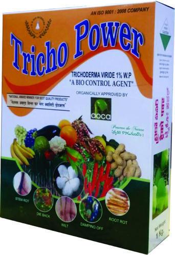 High In Demand Trichoderma Viride
