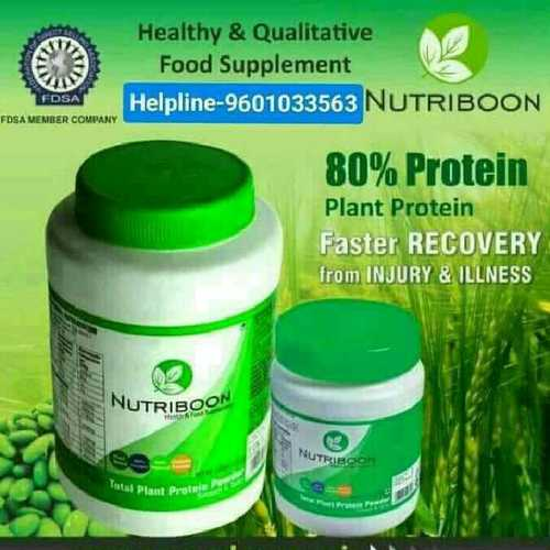 Nutriboon Plant Protein Powder in Ranchi, Jharkhand