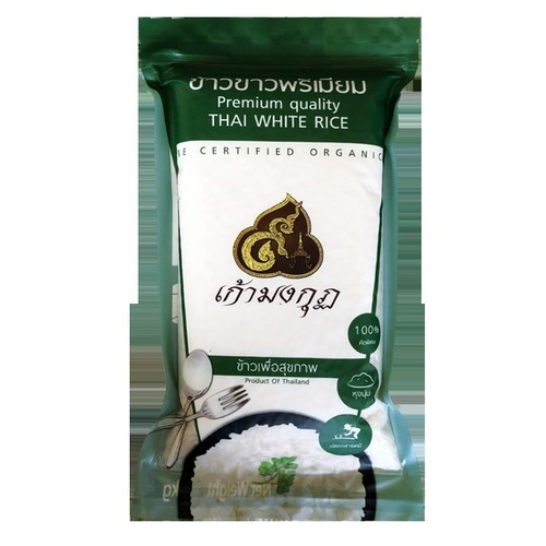 Premium Quality Thai White Rice