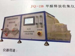 JQ-2B Formaldehyde Fast Release and Collecting Machine