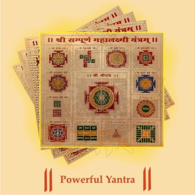 Powerful Yantra