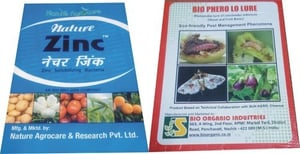 Pesticide And Agro Packaging Paper Pouches
