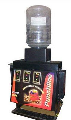 Bubble Top Vending Machine