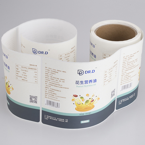 Customized Print Industrial Labels