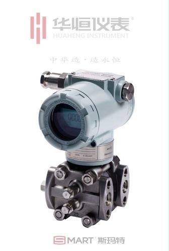 SMT3151 DP/HP Differential Pressure Transmitter