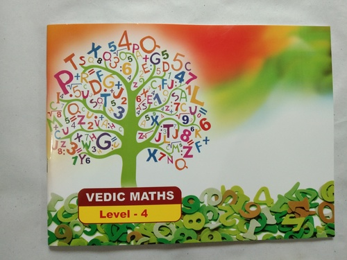 Vedic Maths Book Level 4