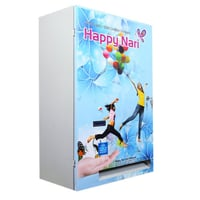 Smart Card Sanitary Napkin Vending Machine
