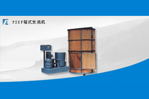 Box Type Polyurethane Foam Machine