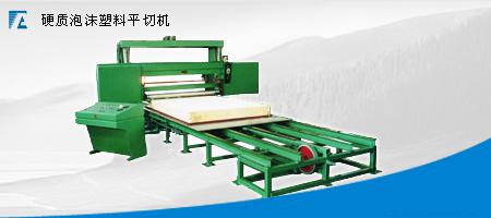 Rigid Polyurethane Foam Cutting Machine