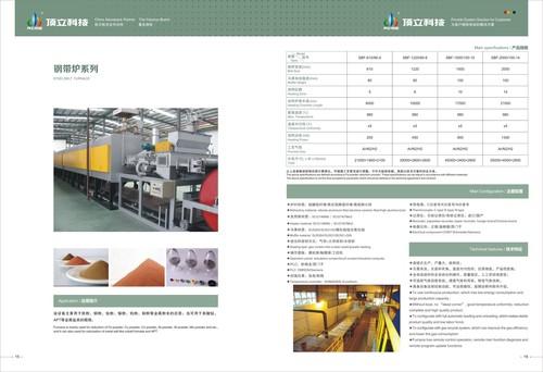 Steel Belt Sintering Furnace Certifications: Iso 9001