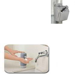 Liquid Soap Dispenser For Homes