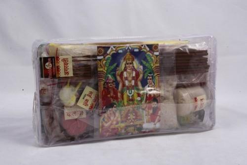Satyanarayan Katha Puja Samagri