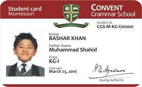 School ID Card for Students