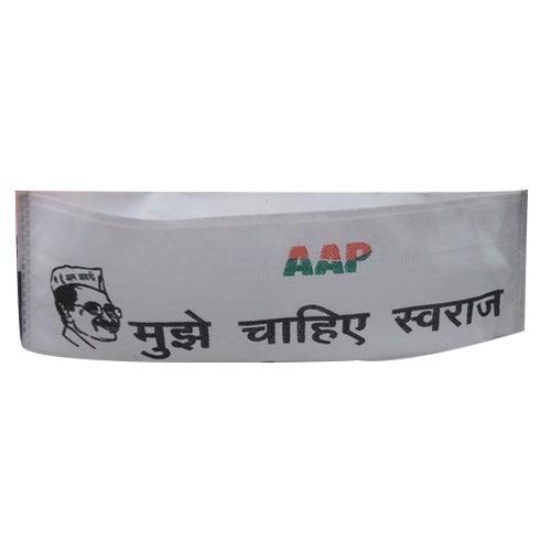 Election (Nehru Style) Cap