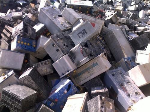 Drained Lead Acid Battery Scraps