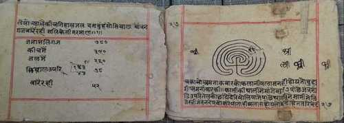 Very Old Ancient Mantra Book