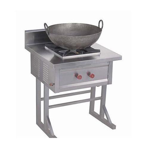 Single Burner Bulk Fryer