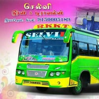 Tourist Bus Rental Services