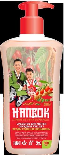 Hanbok Dish And Hand Washing Liquid 2 In 1 - 500ml