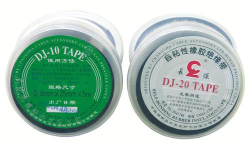 Silicone Self Adhesive Rubber Insulated Tape