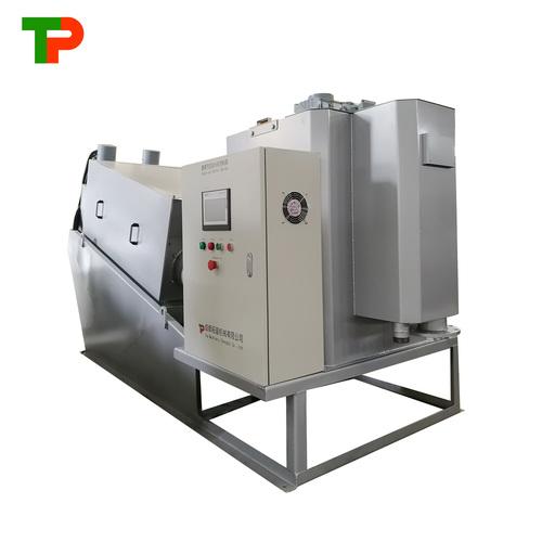 Mini Automatic Sludge Dewatering Machine