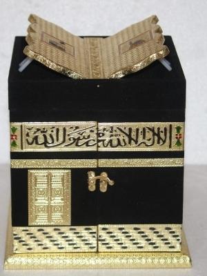 Handmade Golden Velvet Qaba Shaped Quran Box With Reehal