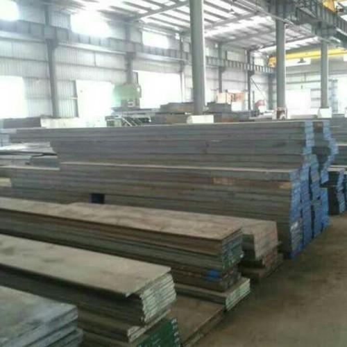 2311 Alloy Steel Plates