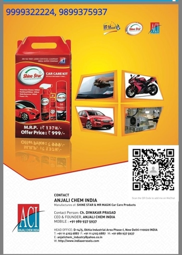 Car Care Kit (Shine Star) - ANJALI CHEM INDIA, D 14/5, GF