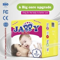 High Absorption Biodegradable Disposable Newborn Cloth Diapers (Jabby)